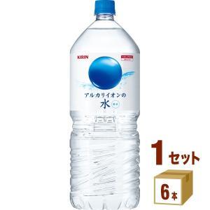 キリン アルカリイオンの水 ペットボトル2L(6本入)