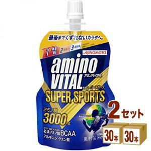 限界に挑戦するすべての人にとって大切なアミノ酸3,000mgとクエン酸1,200mgを配合した飲みや...