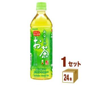 サンガリア あなたのお茶 ペットボトル500ml(24本入)