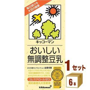 「スーパー・チリング製法」という新製法で、大豆臭さをさらに抑え「おいしい豆乳」へ生まれ変わりました。...