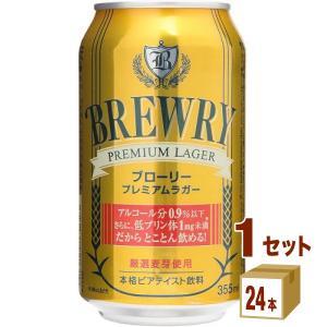 アルコール分0.9%の飲料です。爽やかなのどごしで後味あっさりのビアテイスト飲料です。  原産国:オ...