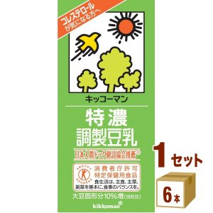 【特保・トクホ】キッコーマン特濃調整豆乳は豆乳を原料とし、血清コレステロールを低下させる働きがある大...