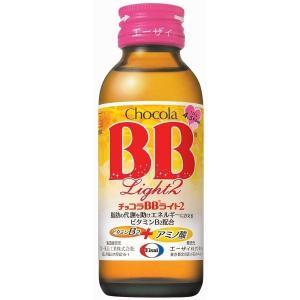 エーザイ チョコラBBライト2瓶 100ml(50本入)