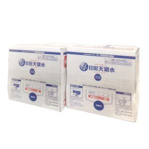 日田天領水QB 12L ×2箱