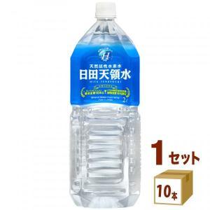 大分県日田市の深い深い地層から汲み上げられる日田天領水は、ミネラルだけでなく、テレビで話題になった「...