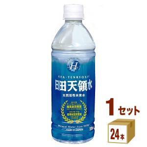 日田天領水 ペットボトル500ml(24本入)...