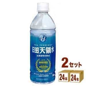 日田天領水 ペットボトル500ml 48本(24本×2ケース...