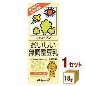 キッコーマン おいしい無調整豆乳 パック200...の関連商品6
