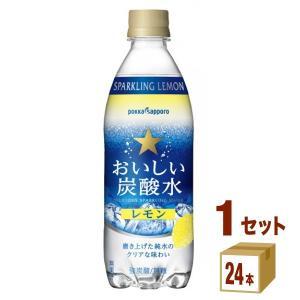 おいしい炭酸水 レモン ペット500ml(24本入)ポッカサ...