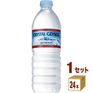 クリスタルガイザー ペットボトル500ml(24本入) マウ...