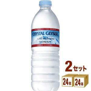 クリスタルガイザー ペットボトル500ml 48本(24本×...