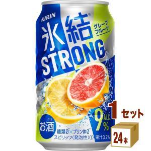 キリン 氷結 ストロング グレープフルーツ350ml (24本入)