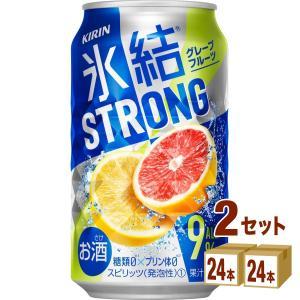 キリン 氷結 ストロング グレープフルーツ350ml (24本入)×2ケース