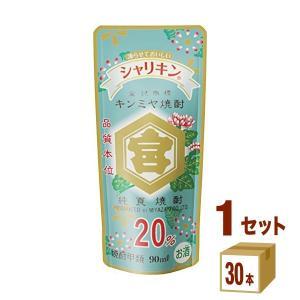 キンミヤ焼酎 シャリキン20度 パウチ90ml(30本入)亀...