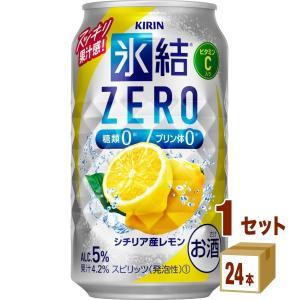 果汁感UPでさらにおいしく、プラス成分をオン。3つのゼロ(糖類0※、プリン体0*、人工甘味料0)のク...