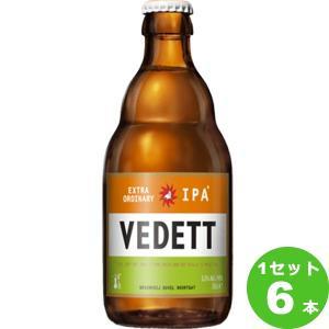 ヴェデットエクストラIPAは「ヴェデット」の爽やかさと、「IPA」の苦みが調和した、ベルジャンIPA...