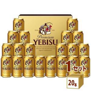 ビール サッポロ エビス ビールセットYE5DT beer ...