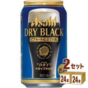 ビアホールの本格感が楽しめるビアホール仕立ての黒ビール※です。ドライブラックならではのスッキリとした...