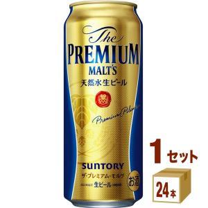 ビール サントリー プレミアムモルツ 500ml 24本(6缶パック×4入) beer