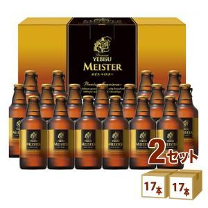 ビール サッポロ エビス マイスター 瓶 ビールセットYMB...