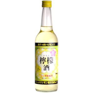 清洲城信長 檸檬酒 25度 600ml 清洲桜醸造|izmic-ec