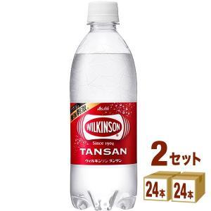 ウィルキンソン(WILKINSON)タンサン 500ml 48本(24本入×2ケース)強炭酸 炭酸水...