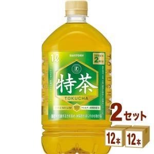 特茶 サントリー 伊右衛門 特茶 ペットボトル1L 1000ml 24本(12本×2ケース)