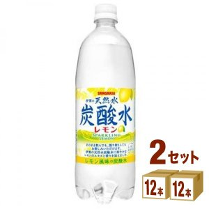 サンガリア 伊賀の天然水炭酸水レモン ペット1L 1000m...