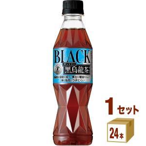 サントリー 黒烏龍茶 ペットボトル350ml(24本入)