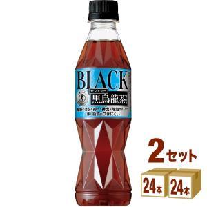 サントリー 黒烏龍茶 ペットボトル350ml 48本(24本×2ケース)