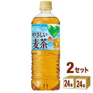 サントリー グリーンダカラ やさしい麦茶 650ml 48本(24本×2ケース)