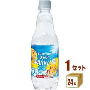 サントリー 南アルプスの天然水スパークレモンペットボトル500ml(24本入)