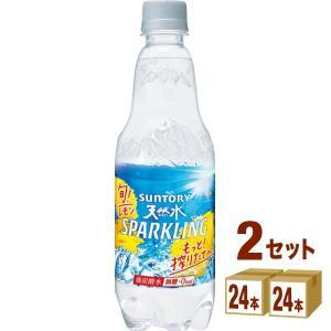 【2CS】サントリー 南アルプスの天然水スパークレモンペットボトル500ml(24本入)×2ケース