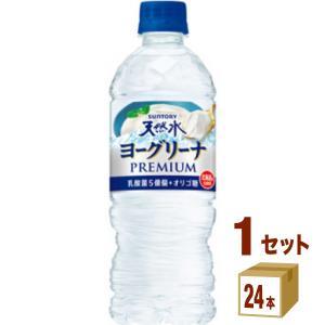 サントリー 南アルプスの天然水ヨーグリーナ ペットボトル540ml(24本入)