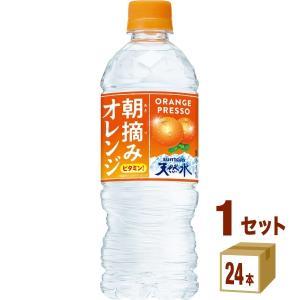 サントリー サントリー 朝摘みオレンジ&南アルプスの天然水540ml(24本入)