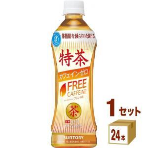 特茶 カフェインゼロ サントリー 伊右衛門 ペットボトル500ml(24本入)