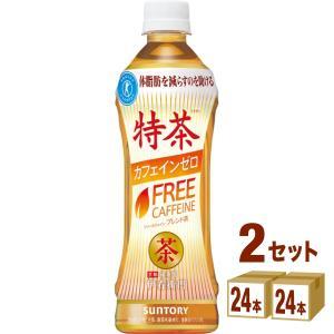 特茶 カフェインゼロ サントリー 伊右衛門 ペットボトル500ml 48本(24本×2ケース)