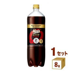 キリン メッツ コーラ ペットボトル1.5L 1500ml (8本入)|イズミックワールド