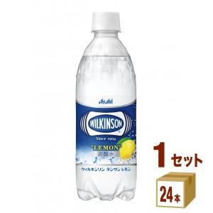 ウィルキンソン(WILKINSON)レモン500ml (24...