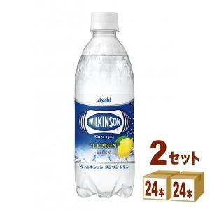 ウィルキンソン(WILKINSON)レモン500ml 48本...