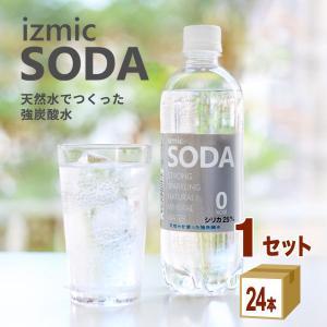 強炭酸水 izmic SODA ソーダ 500ml(24本入...