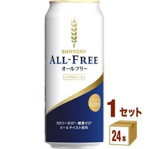 """おいしさと""""4つのゼロ""""を両立し、発売から多くのお客様にご支持いただいているノンアルコールビールテイ..."""