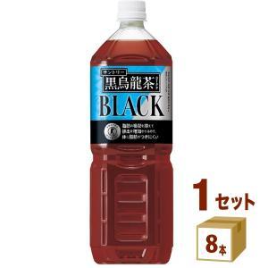 サントリー 黒烏龍茶 ペットボトル1.4L 1400ml (8本入)