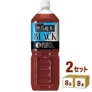 サントリー 黒烏龍茶 ペットボトル1.4L 1400ml 16本(8本×2ケース)