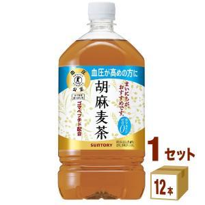サントリー 胡麻麦茶 ペットボトル 1050ml 12本 イズミックワールド