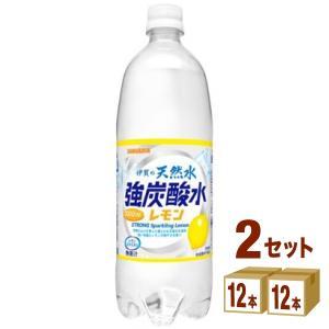サンガリア 伊賀の強炭酸水レモン 1000ml 24本(12...