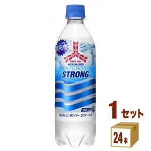 アサヒ 三ツ矢サイダーゼロストロング 500ml (24本)