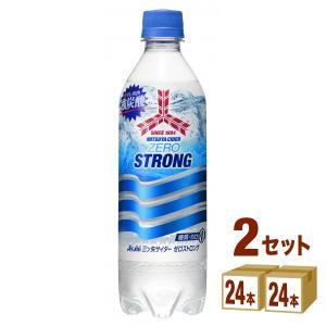アサヒ 三ツ矢サイダーゼロストロング 500ml 48本(24本×2ケース)