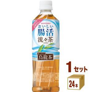 2018年04月03日新発売 軽発酵茶(ウーロン茶)を加え、爽やかですっきりとした味わいに仕上げまし...