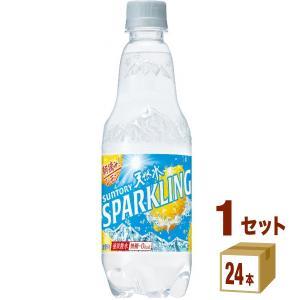 南アルプススパークリングレモン 500ml (24本) サン...